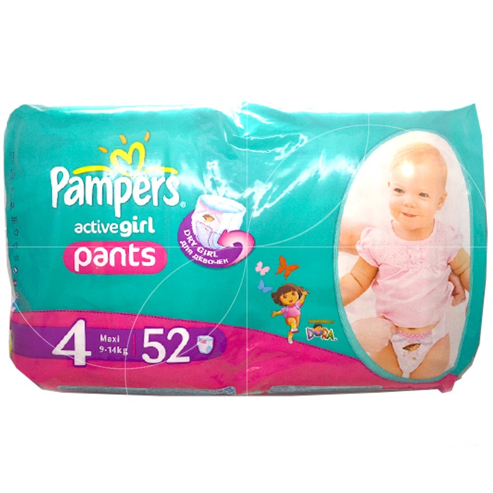 Pampers ActiveGirl - 52 Couches Filles - Taille 4